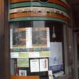 Onomichi_039
