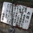 Onomichi_050