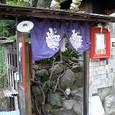 Onomichi_073