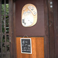 Onomichi_100