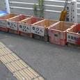 Onomichi_128