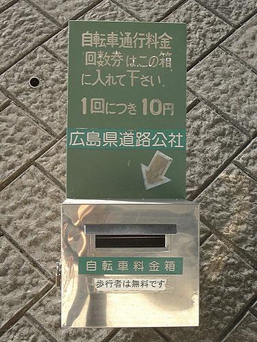Onomichi_010