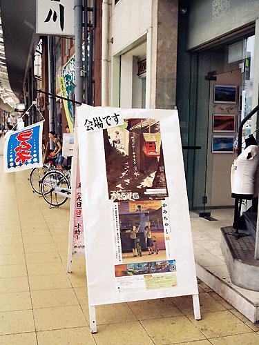 Onomichi_022