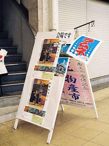 Onomichi_023