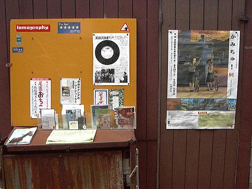 Onomichi_030