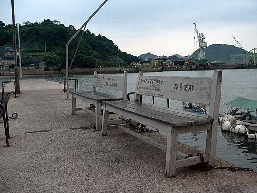 Onomichi_041