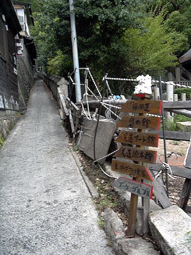 Onomichi_076