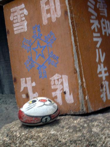 Onomichi_082
