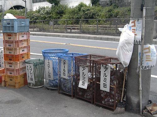 Onomichi_127